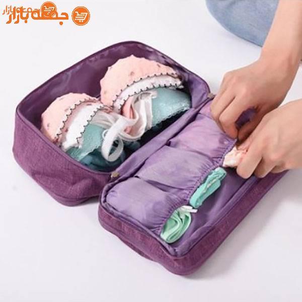 کیف لباس زیر مسافرتی کالامان