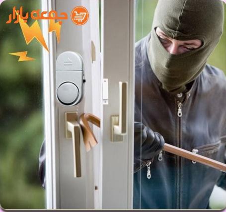 دزدگیر درب و پنجره