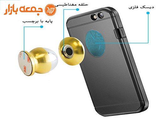 پایه نگهدارنده موبایل مگنتی