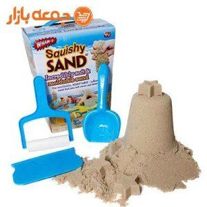 شن جادویی اسکوییشی سند squishy sand