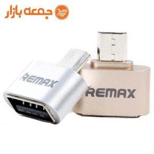 رابط OTG&USB