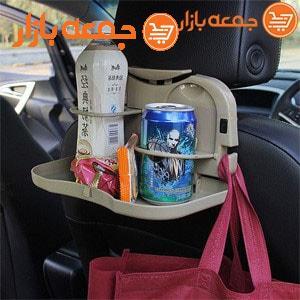 سینی غذا پشت صندلی خودرو