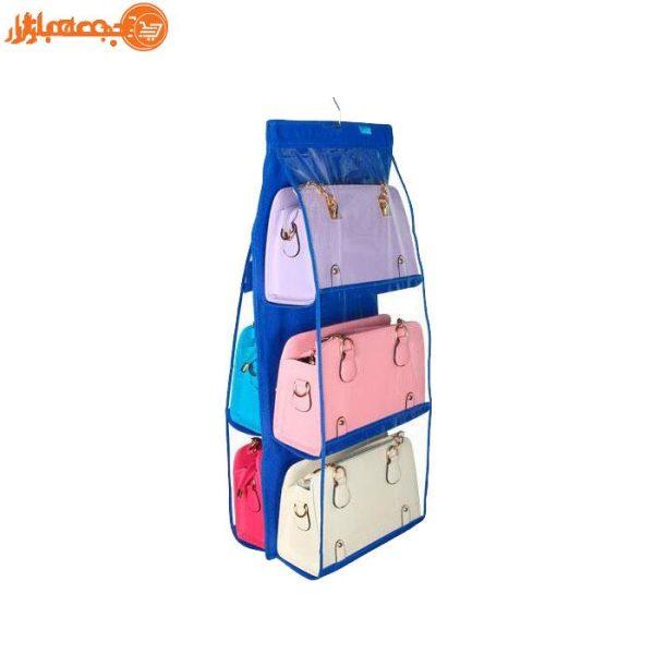 آویز نگهدارنده کیف