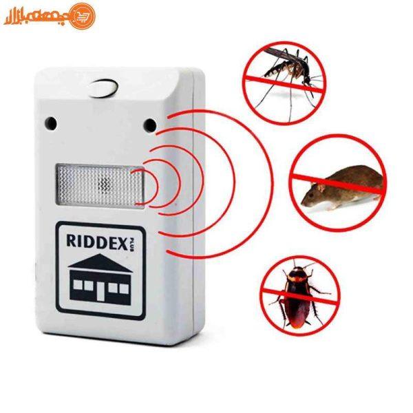 دستگاه برقی دفع حشرات ریدکس پلاس