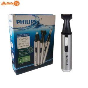 موزن چندکاره فیلیپس مدل HP-305