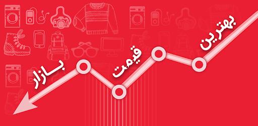 مقایسه خرید آنلاین و حضوری