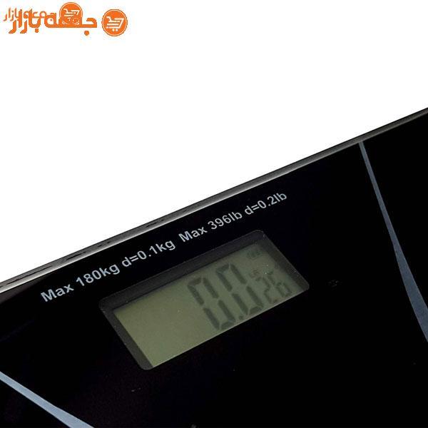 ترازو وزن کشی سالوت