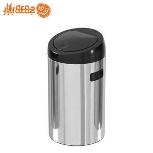 سطل زباله استیل لمسی آکا