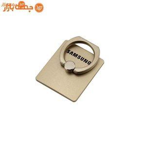 حلقه نگهدارنده موبایل سامسونگ