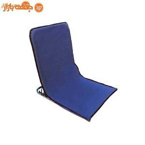 صندلی راحت نشین تاشو